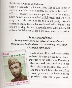 Scan from PIA's 'Hamsafar', Aug 2009 issue with postage stamp featuring Azad