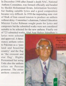 Photo of Jagannath Azad in PIA's 'Hamsafar', Aug 2009