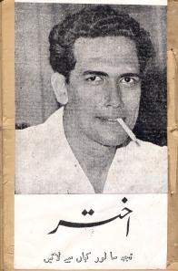 'Akhtar: Tujh Sa Aur Kahan Se Laein' (1959) edited by Ibne Insha