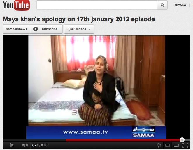 Maya Sama TV http://beenasarwar.wordpress.com/2012/01/25/samaa-tvs-apology-and-maya-khans-smiling-not-apology/