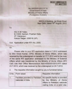 Home Ministry's reply to K.M.Yadav's RTI application... The first of ten pages