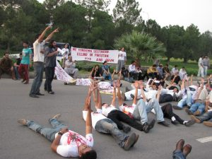Irfan Ali (first left) at a protest in Islamabad against sectarian killings, Sept 2012. Photo: Pakistan Youth Alliance