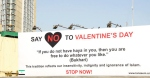 20130214-Tanzeem anti VDaybillboard