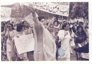 Women's rights demonstration in Lahore, Feb 12, 1983. Photo: Rahat Ali Dar