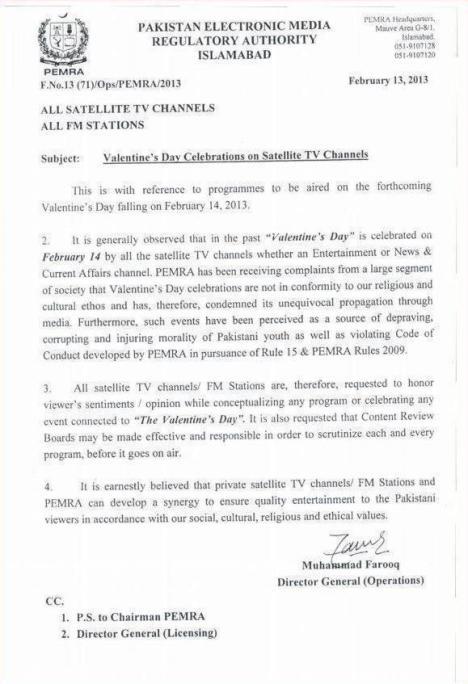 PEMRA VDay letter 2013