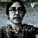 ParveenRehman Karachi – byAbro