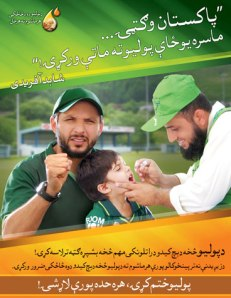 Shahid Afridi's Pashto poster: Vaccinate every child under 5 every time there is a vaccination drive