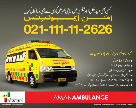 Karachi: Dial 111-11-2626 for prompt and efficient health care