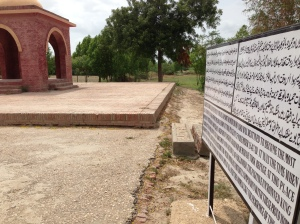 Umerkot: Akbar's birthplace