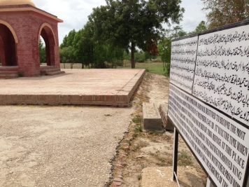 Amarkot: Akbar's birthplace