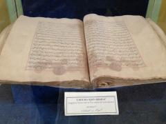 Mahabharat in Persian