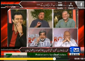 Dunya TV screenshot