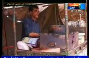 Sikandar Ali roadside vendor