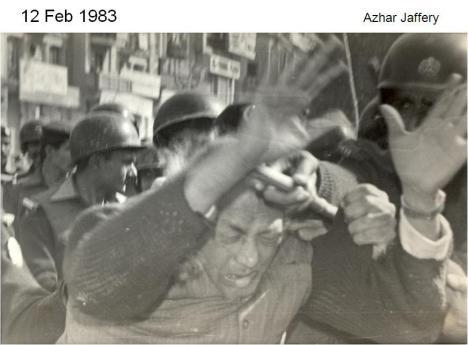 Habib Jalib- Azhar Jaffrey