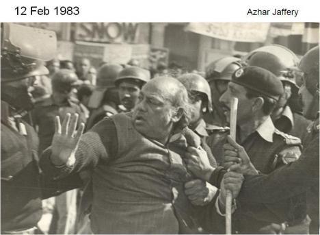 Habib Jalib-Azhar Jaffrey