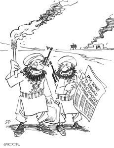 Zahoor: Taliban and the media, The Frontier Post, June 2008