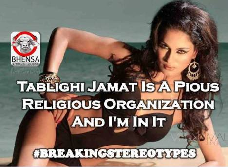 PTA censor Bhensa -Veena Malik