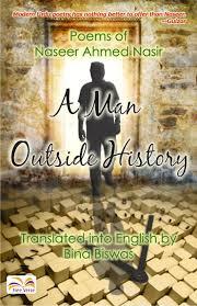 2014- Man Outside History