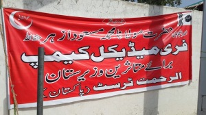 A close up of the banner advertising Jaish-e-Mohammad - Photo by Taha Siddiqui