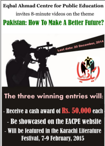 Eqbal Ahmad video contest Pakistan better future