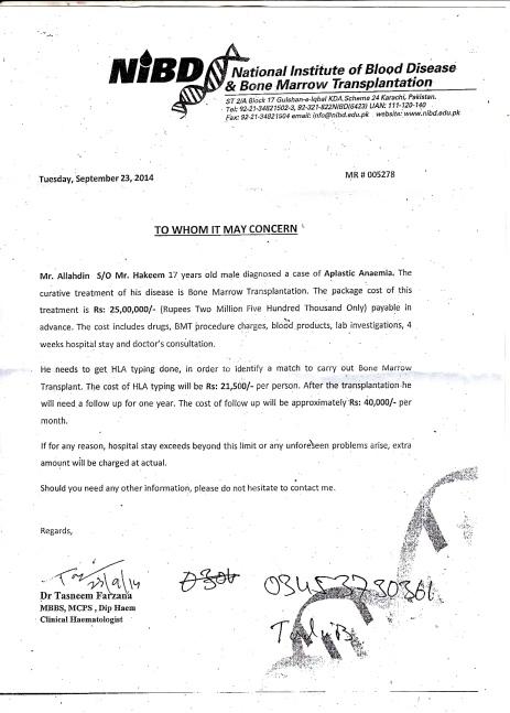 NIBD letter re Allahdin