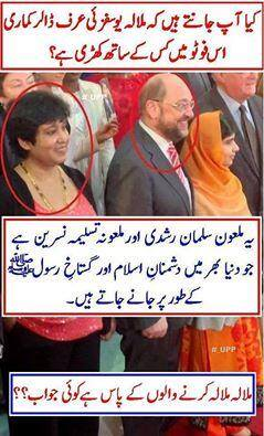 Propagandists floated this falsely captioned photo, trying to link Malala with Salman Rushdie (it's actually EU President Martin Scholl) and Taslima Nasreen (who wasn't even granted a meeting with Malala)