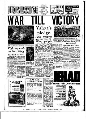 1971-Dec 17-Dawn front page