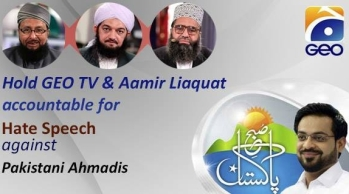 Online petition to AamirLiaquat accountable