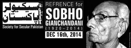 Sobho reference Dec 16 2014