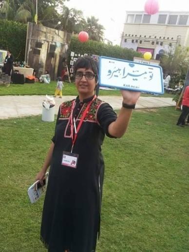 Sabeen-Hero-Karachi-Mohsin Sayeed