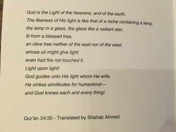 Shahab translation
