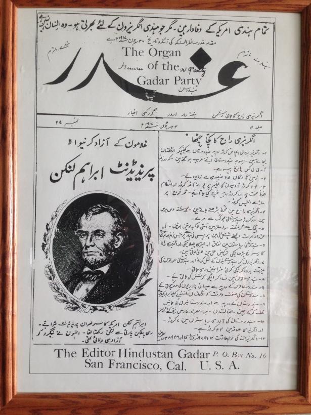 Ghaddar-Lincoln
