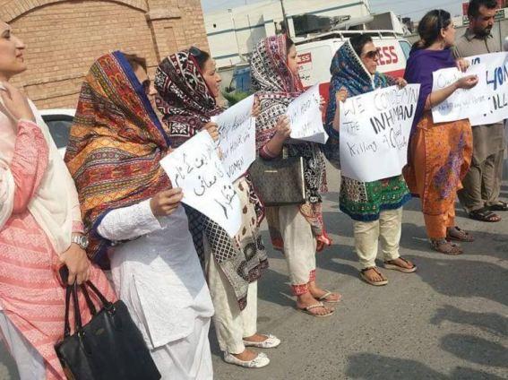 Women Protest Qandeel murder