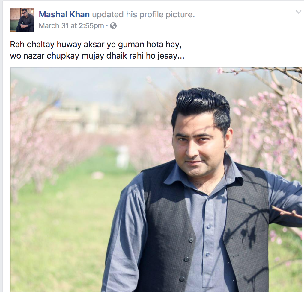 Mashal Khan-poem
