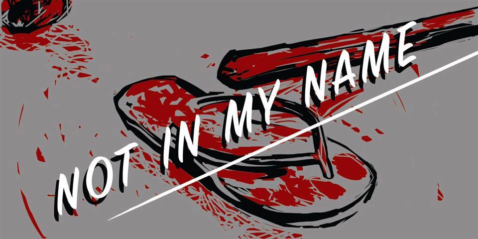 Not in my name-Orijit Sen