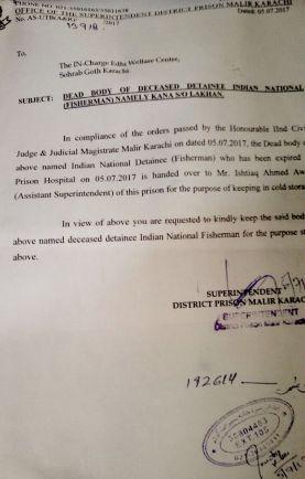 Dist jail Malir order
