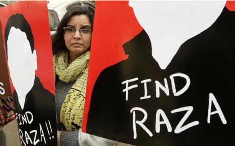 FindRaza-Lahore-RahatDar