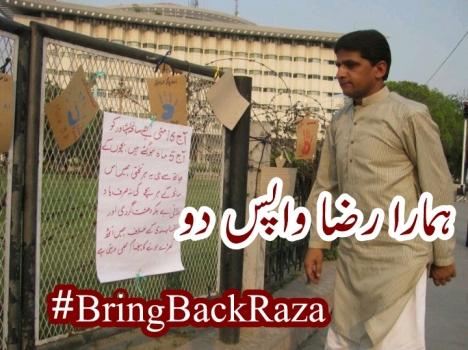 BringBackRaza5