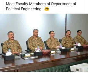 Dept of political engineering