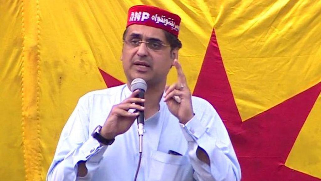 Haroon Bilour -s:o Bashir Bilour ANP