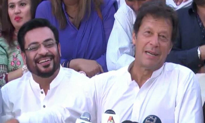 AamirLiaquat-ImranKhan-Dawn