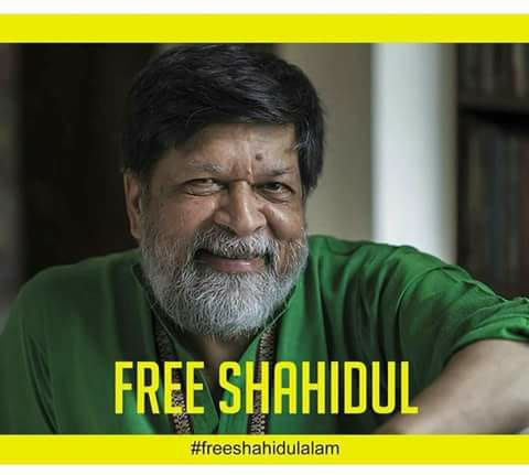FreeShahidul