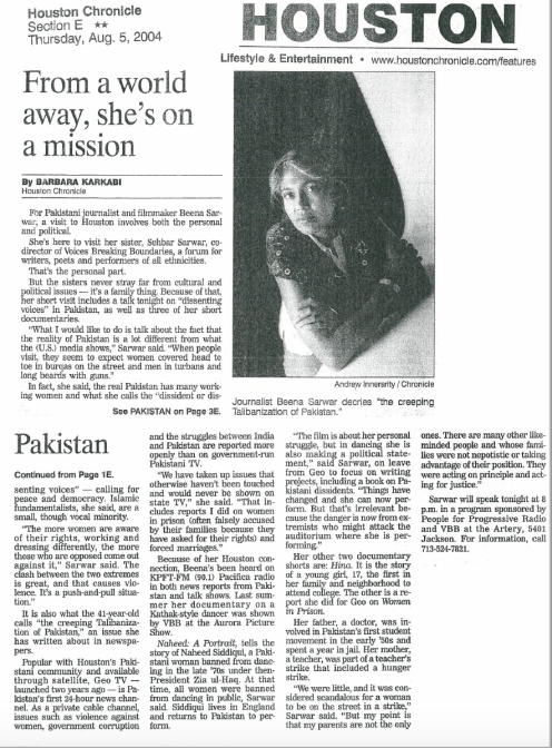 houston chronicle-bs-5 aug-2004