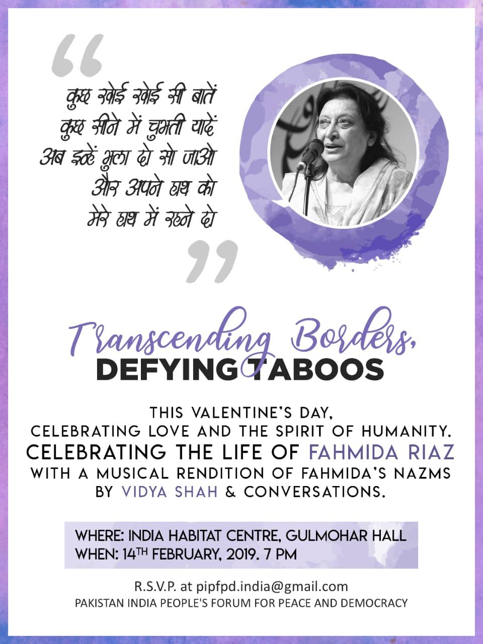 Fahmida Riaz-Delhi-Feb 2019